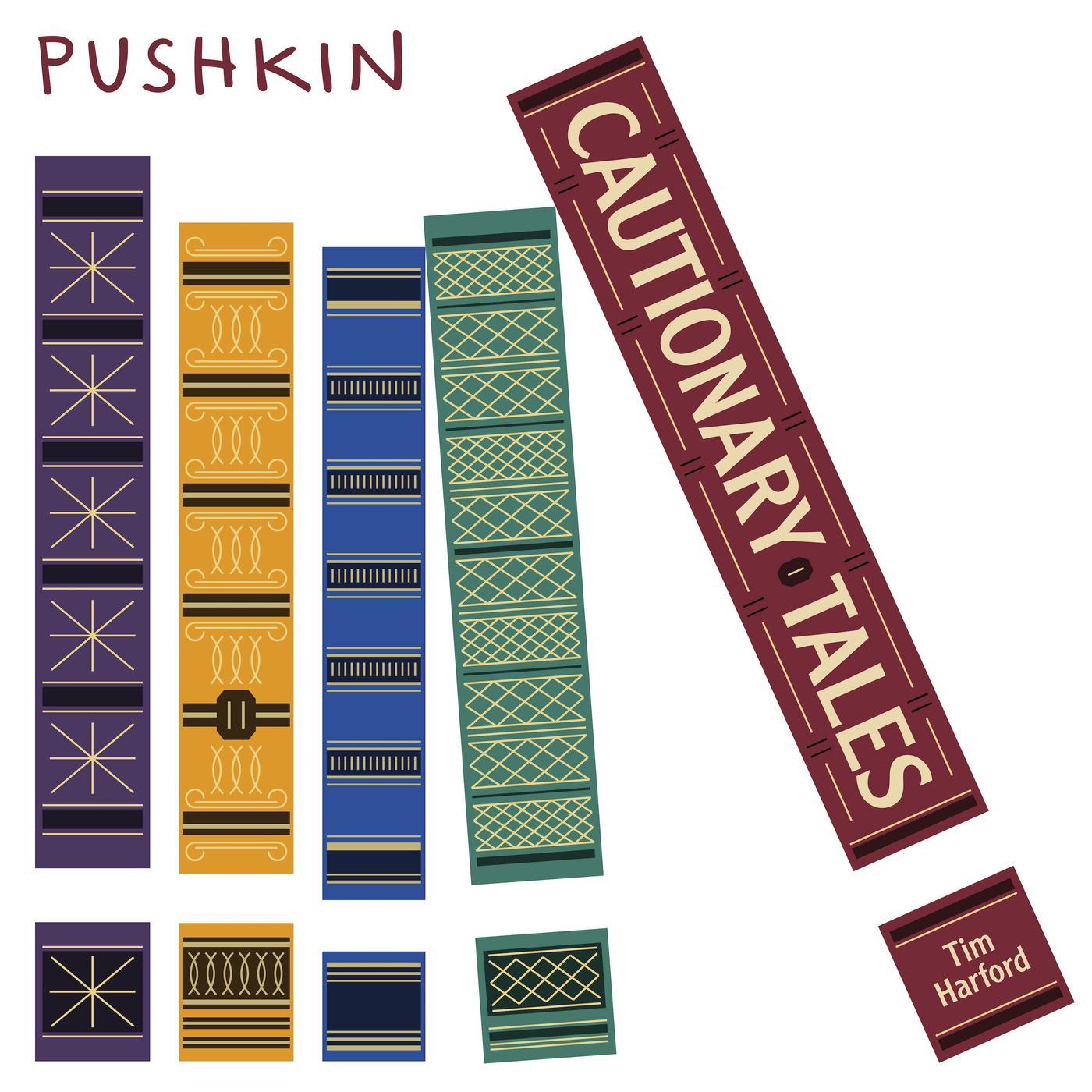 Pushkin Industries